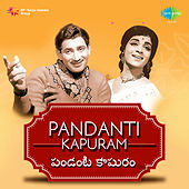 Pandanti Kapuram (Original Motion Picture Soundtrack) de Various Artists