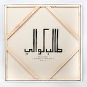 Prisoner of Conscious (Bonus Track Version) de Talib Kweli