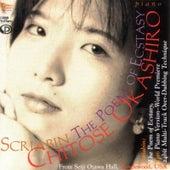 Alexander Scriabin: The Poem of Ecstasy Op.54 by Chitose Okashiro