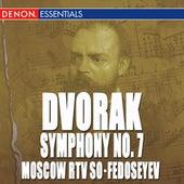 Dvorak: Symphony No. 7 - Serenade for Stings by Various Artists