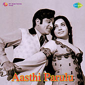 Aasthi Parulu (Original Motion Picture Soundtrack) de Various Artists