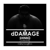 Shinbô (Tu seras Sumo) {Original Soundtrack} by dDamage