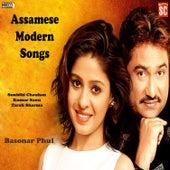 Basonar Phul by Various Artists