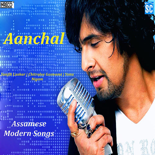 Aanchal by Various Artists