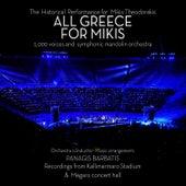 All Greece for Mikis Theodorakis von Mikis Theodorakis (Μίκης Θεοδωράκης)