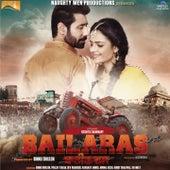 Bailaras (Original Motion Picture Soundtrack) by Various Artists