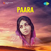 Paara (Original Motion Picture Soundtrack) by Various Artists
