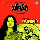 Monima (Original Motion Picture Soundtrack) by Various Artists