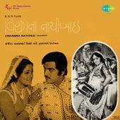 Virangna Nathibai (Original Motion Picture Soundtrack) by Various Artists