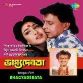 Bhagyadebata (Original Motion Picture Soundtrack) de Various Artists