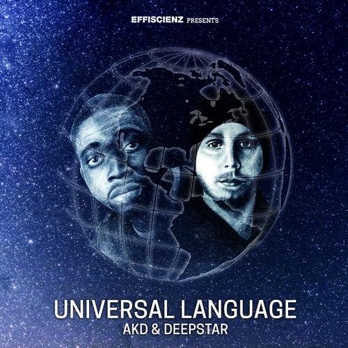 Universal Language von Various Artists
