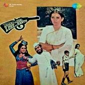 Sone Ka Dil Lohe Ke Haath (Original Motion Picture Soundtrack) by Various Artists