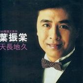 EMI Jing Xuan Wang Xi Lie Zhi Ye Zhen Tang Tian Chang Di Jiu von Johnny Ip