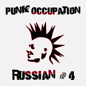Punk Occupation Russian #4 by Various Artists