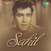 Sahil (Original Motion Picture Soundtrack) by Various Artists