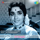 Inti Dongalu (Original Motion Picture Soundtrack) de Various Artists