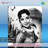 Gandhari Garva Bhangam (Original Motion Picture Soundtrack) de Ghantasala