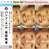 Received Pronunciation by Pants Yell!
