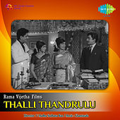 Thalli Thandrulu (Original Motion Picture Soundtrack) de Various Artists