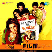 The Film (Original Motion Picture Soundtrack) by Various Artists