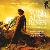 The Sun Also Rises (Original Soundtrack Album) by Various Artists