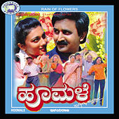 Hoomale (Original Motion Picture Soundtrack) by Various Artists