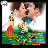 Ramakrishna (Original Motion Picture Soundtrack) by Various Artists