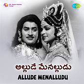 Allude Menalludu (Original Motion Picture Soundtrack) de Various Artists