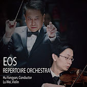 2015eos交響文獻樂團-音樂會(二) by Eos交響文獻樂團