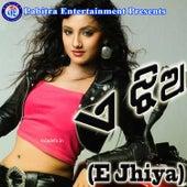 E Jhiya by Various Artists