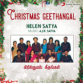 Christmas Geethangal by Various Artists