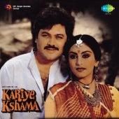 Kariye Kshama (Original Motion Picture Soundtrack) by Various Artists