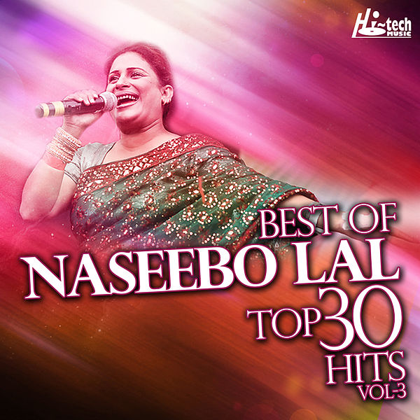 Albums by Naseebo Lal : Napster