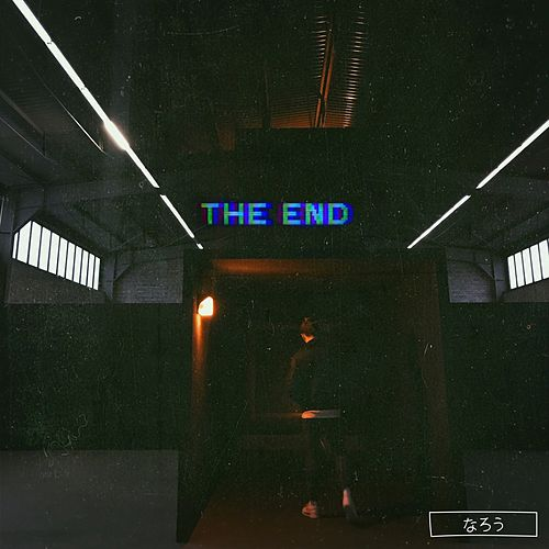 The End. by Narou