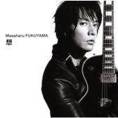 So -New Love New World- de Masaharu Fukuyama