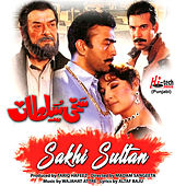 Sakhi Sultan (Pakistani Film Soundtrack) by Various Artists