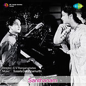 Santhanam (Original Motion Picture Soundtrack) de Various Artists