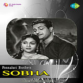 Sobha (Original Motion Picture Soundtrack) de Various Artists