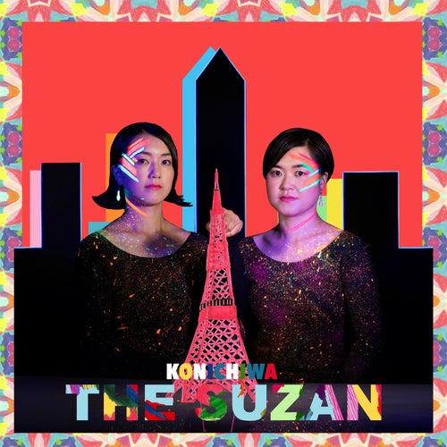 Suzan: