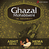 Ghazal Mohabbatni by Various Artists