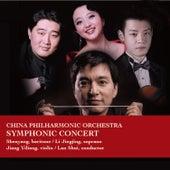 2015中國愛樂樂團-交響音樂會(六) de 中國愛樂樂團