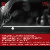2015中國愛樂樂團-交響音樂會(三) by 中國愛樂樂團