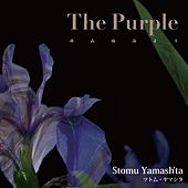 The Purple by Various Artists