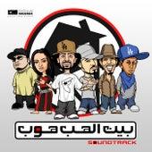 Beit il Hip Hop von Various Artists