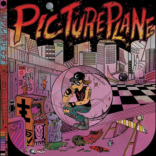 Hot War (Cold Love) [feat. Slug Christ & DJ Dog Dick] by Pictureplane