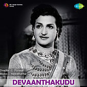 Devaanthakudu (Original Motion Picture Soundtrack) de Various Artists