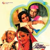 Premi Gangaram (Original Motion Picture Soundtrack) di Various Artists