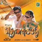 Thenavattu (Original Motion Picture Soundtrack) by Various Artists