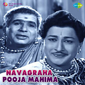 Navagraha Pooja Mahima (Original Motion Picture Soundtrack) de Various Artists