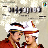 Kathavarayan (Original Motion Picture Soundtrack) by Various Artists